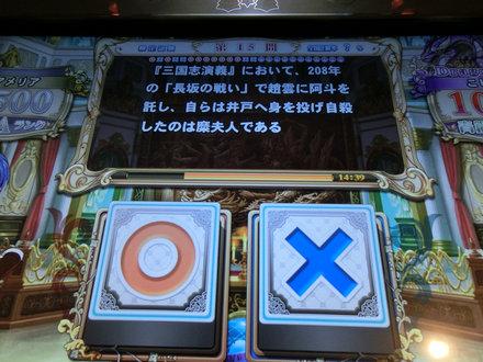 1CIMG6601.jpg