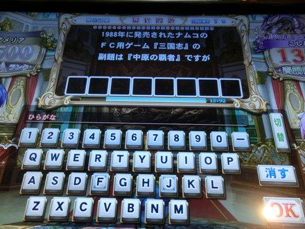 1CIMG6666.jpg