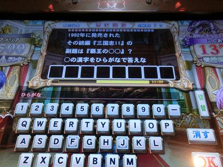 1CIMG6667.jpg