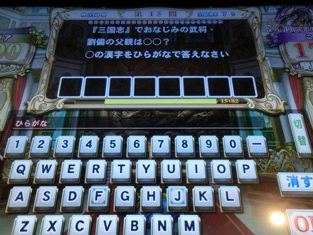 1CIMG6706.jpg