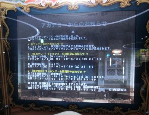 1CIMG7100.jpg