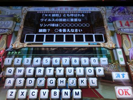 1CIMG7128.jpg