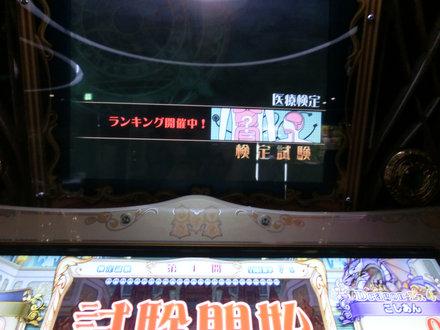1CIMG7131.jpg