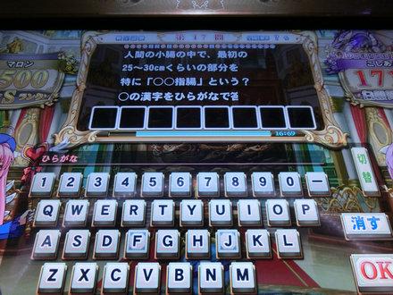 1CIMG7185.jpg
