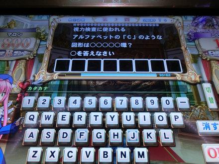 1CIMG7223.jpg