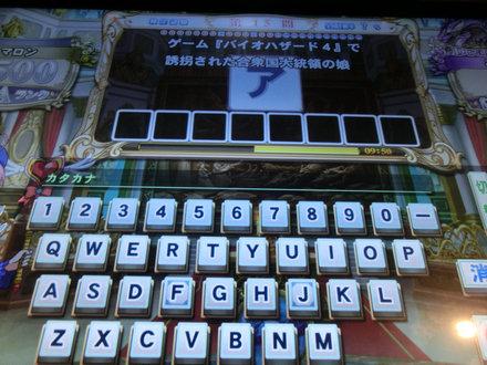 1CIMG7328.jpg