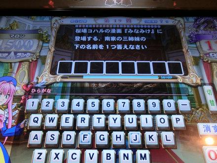 1CIMG7435.jpg