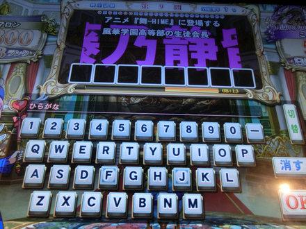 1CIMG7451.jpg