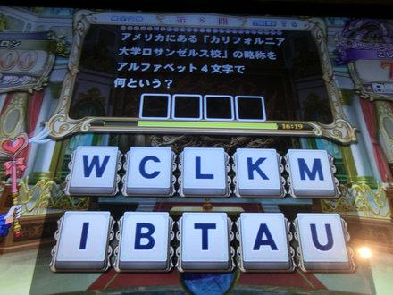 1CIMG7615.jpg