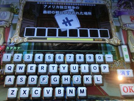 1CIMG7641.jpg