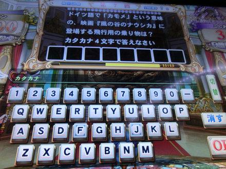 1CIMG7836.jpg