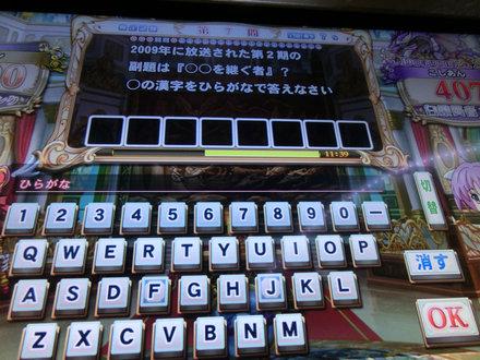 1CIMG7861.jpg