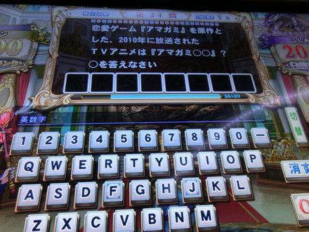 1CIMG7919.jpg