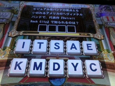 1CIMG8325.jpg