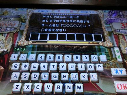 1CIMG8338.jpg