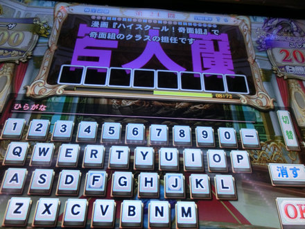 1CIMG8451.jpg