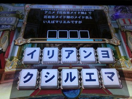 1CIMG8487.jpg