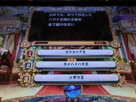 1CIMG8546.jpg