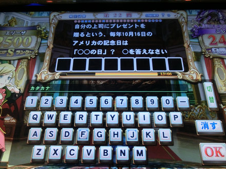 1CIMG8620.jpg