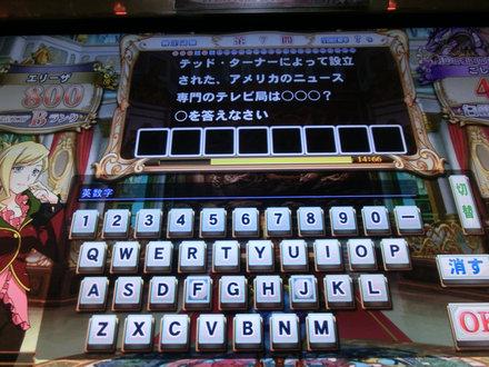 1CIMG8632.jpg