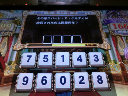 1CIMG8643.jpg