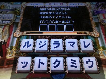 1CIMG8654.jpg