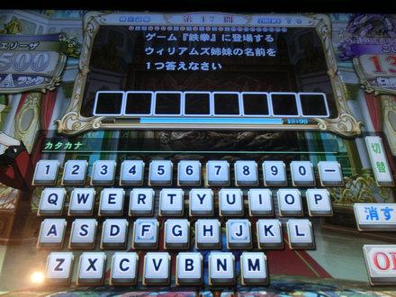 1CIMG8738.jpg