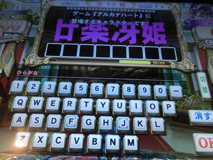1CIMG8766.jpg