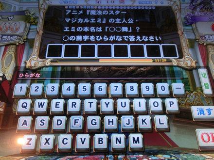 1CIMG8798.jpg
