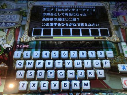1CIMG8802.jpg