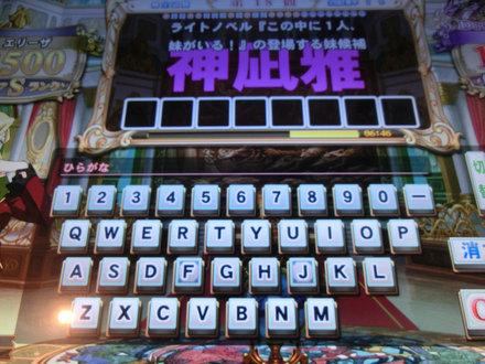 1CIMG8803.jpg