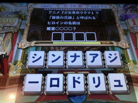 1CIMG8805.jpg