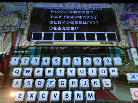 1CIMG8809.jpg