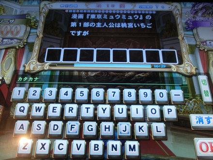 1CIMG8833.jpg