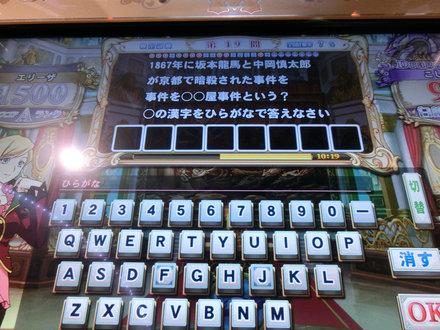 1CIMG9261.jpg