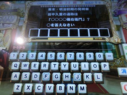 1CIMG9317.jpg