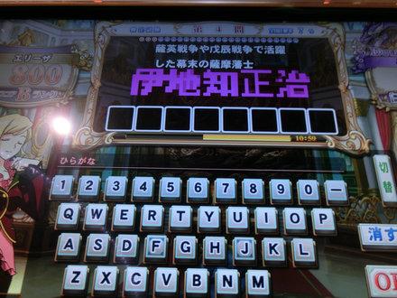 1CIMG9320.jpg