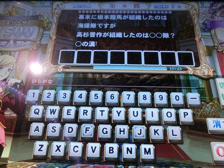 1CIMG9321.jpg