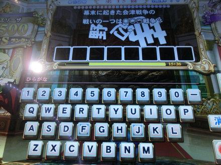 1CIMG9326.jpg