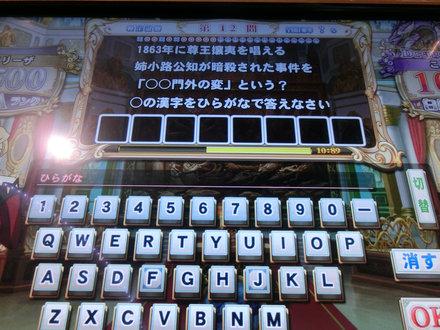 1CIMG9345.jpg