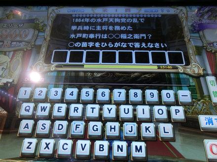 1CIMG9353.jpg