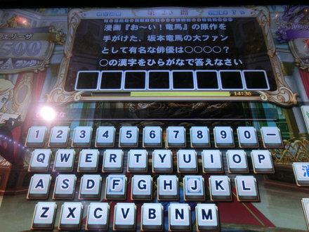 1CIMG9370.jpg