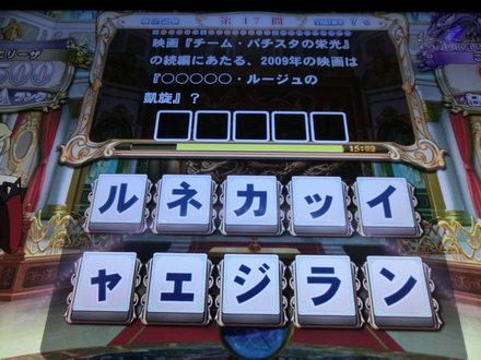 1CIMG9435.jpg