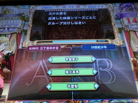 1CIMG9462.jpg