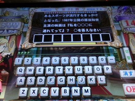 1CIMG9463.jpg
