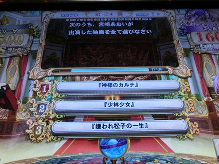 1CIMG9465.jpg