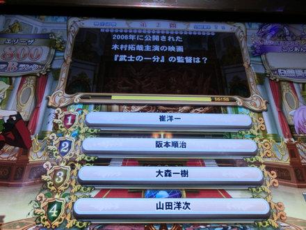 1CIMG9469.jpg
