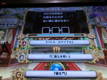 1CIMG9480.jpg