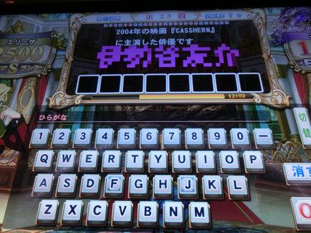 1CIMG9485.jpg