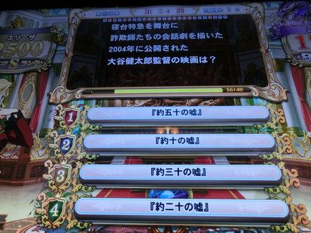 1CIMG9486.jpg